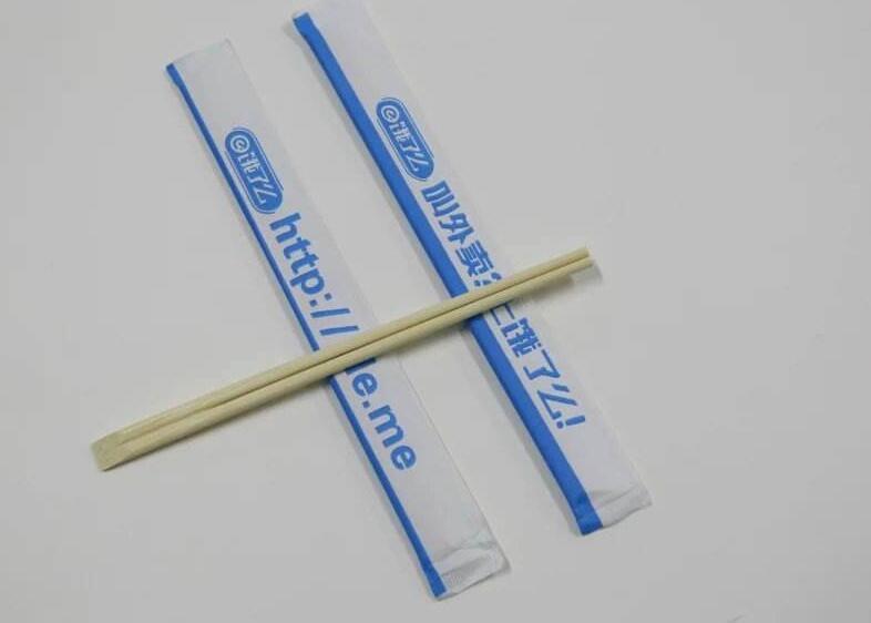 新疆天削筷-18公分-裸筷