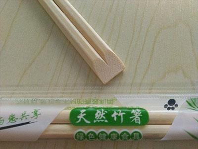 新疆天削筷-18公分-包装筷